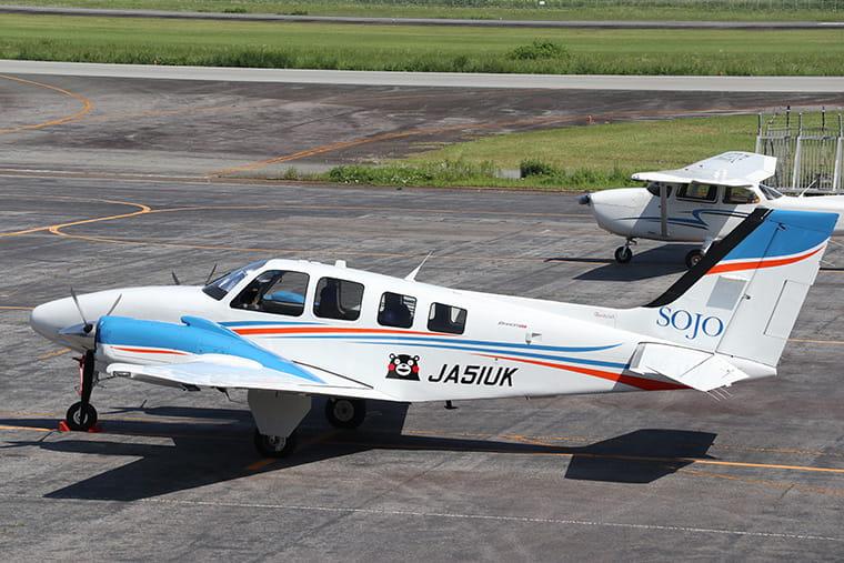 崇城大学が所有する航空機